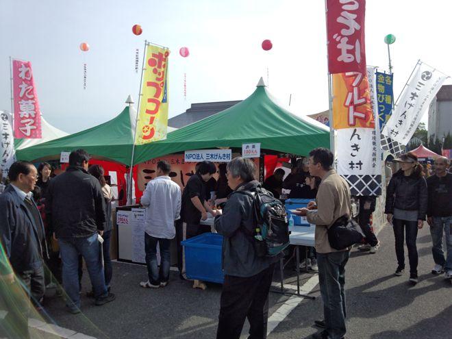 金物祭り2012-3