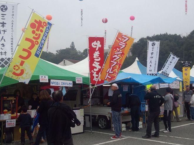 金物祭り2013-1