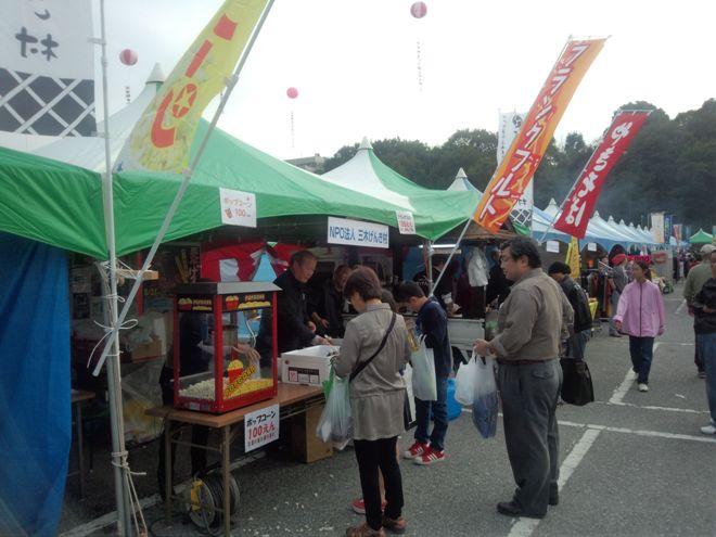 金物祭り2013-2